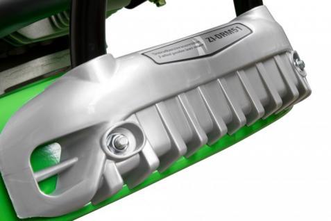 Zipper Benzin-Dreirad-Rasenmäher ZI-DRM51 - Vorschau 3