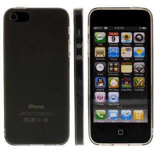 Silikon Schützhülle für Apple iPhone 5 SE, 5C, 5S Bumper, Case, Etui, Hülle