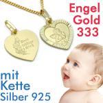 Schutzengel Herz Anhänger Gold 333