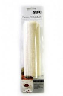 Presstuch aus Baumwolle, 75 x 62 cm, Durchseihtuch