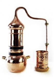 """"""" CopperGarden®"""" Destille - Kolonnenbrennerei 5 Liter - nur für Export & Gewerbe"""