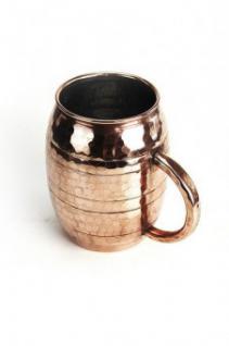 """"""" CopperGarden®"""" Kupfertasse, 0, 5 Liter, verzinnt"""