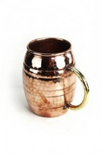 """"""" CopperGarden®"""" Kupfertasse, 0, 5 Liter"""