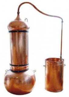 coppergarden destille kolonnenbrennerei 300 liter. Black Bedroom Furniture Sets. Home Design Ideas