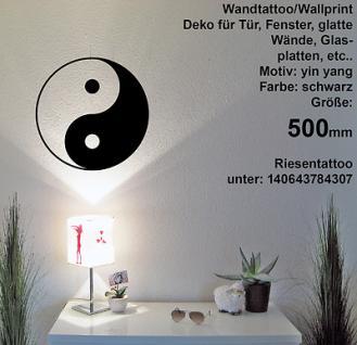 Ging Taiji Symbol Individuelles Yin & Yang Wandtattoo Wallprint
