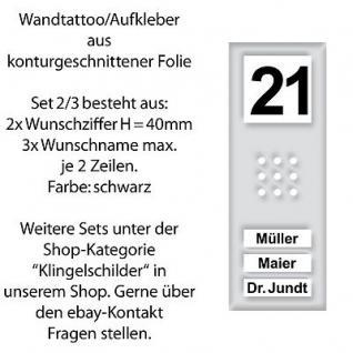 Aufkleber Wandtattoo Türsprechanlage Klingelanlage Hausnummer Siedle SET CA812-3
