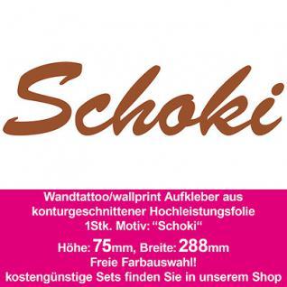 Hot Schoki Hotel Bar Restaurant Dekoration Deko selbstklebende Folie Wandtattoo