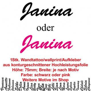 Janina Kindername Namensschild Auto Wand Schriftzug Aufkleber Tattoo Wandtattoo