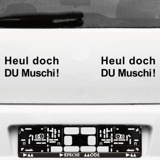 2 Stück Heul doch Du Muschi schwarz 20cm Auto Heck Aufkleber Tattoo Deko Folie