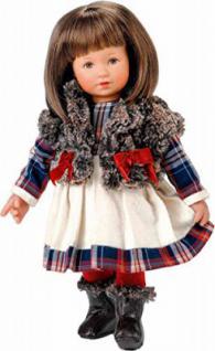 Käthe Kruse 42511 - Puppe Glückskind Katarina