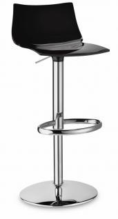 Design Barhocker schwarz Höhe verstellbar stylisch - Vorschau
