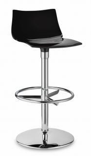 Design Barhocker schwarz stylisch drehbar