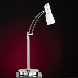 Design Tischleuchte, chrom, Höhe bis 67 cm, verstellbar - Vorschau