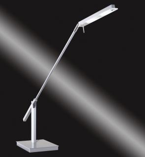 Design LED Tischleuchte, Chrom, Höhe bis 75 cm
