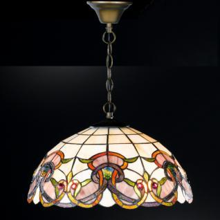 Design Pendelleuchte, champ/braun mit Dekor, Ø 45 cm