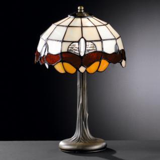 Design Tischleuchte, altmessingfarbig, Ø 15 cm - Vorschau
