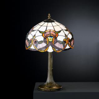 Design Tischleuchte, altmessingfarbig, Ø 30 cm
