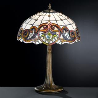 Design Tischleuchte altmessingfarbig Ø 40 cm