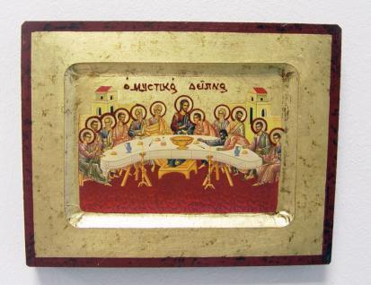 Ikone Abendmahl 19 x 15 cm Griechenland
