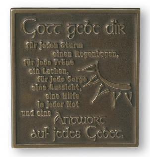 Wandrelief Gott gebe dir ... 11x10 cm Bronze