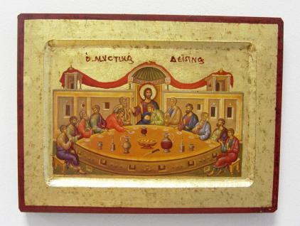 Ikone Abendmahl 24 x 18 cm Griechenland