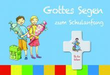 Doppelkarte Holzkreuz Gottes Segen zum Schulanfang (3 Stck)