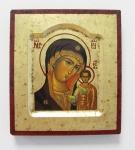 Ikone Mutter Gottes von Kazan 16 x 20 cm Griechenland