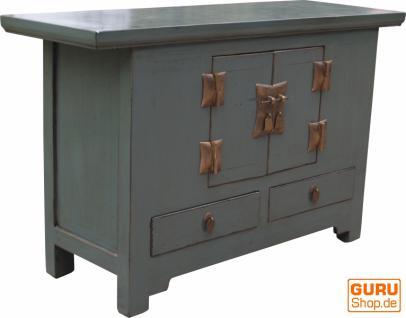 kommode beistellschrank online bestellen bei yatego. Black Bedroom Furniture Sets. Home Design Ideas