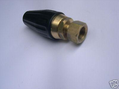 Turbohammer Kärcher Kränzle Hochdruckreiniger - Vorschau 1