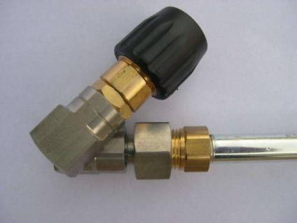 1 Stück Winkelträger verstellbar für HD - Düse für Kärcher HDS Hochdruckreiniger - Vorschau