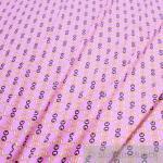 Stoff Baumwolle Lycra Single Jersey rosa Blume Retro dehnbar elastisch