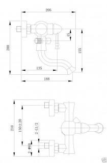 nostalgie retro badewannen armatur sach03 wannenbatterie. Black Bedroom Furniture Sets. Home Design Ideas