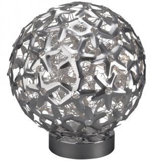 tischlampen kugel g nstig online kaufen bei yatego. Black Bedroom Furniture Sets. Home Design Ideas