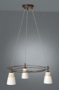 rustikale leuchten g nstig online kaufen bei yatego. Black Bedroom Furniture Sets. Home Design Ideas