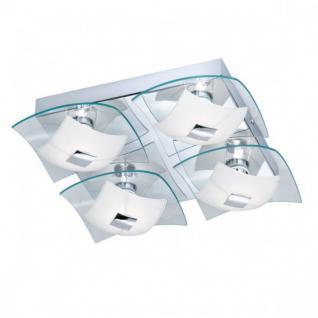 Deckenleuchten halogen online bestellen bei yatego for Halogen deckenlampe