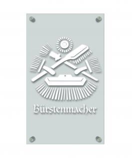 Zunft- Schild - Handwerker-Zeichen - edle Acryl-Kunststoff-Platte mit Beschriftung - Bürstenmacher - 309427 weiß