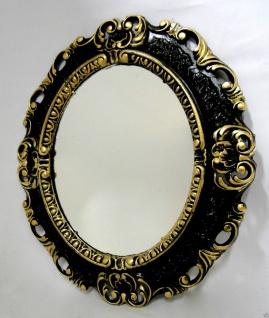 spiegel gold oval g nstig online kaufen bei yatego. Black Bedroom Furniture Sets. Home Design Ideas