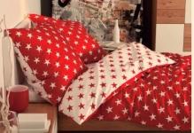 Janine Mako Satin Bettwäsche 135x200 80x80 Bettgarnitur Baumwolle rot-weiß stern
