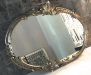 Wandspiegel Barock Oval Antik Silber 52x42 Badspiegel Vintage Retro Spiegel C17