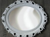 Bilderrahmen Weiß Oval Barock Groß Fotorahmen Antik 58x68 Prunkrahmen mit Glas