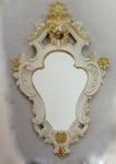 Wandspiegel Barock Oval Weiß-Gold Badspiegel Flurspiegel 57X33 bby cogsbivory