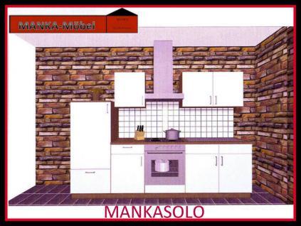 Küchenzeile MANKASOLO 1 Küche 270cm Küchenblock Weiss/Kirschbaum mit E-Geräte