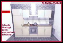 Einbauküche MANKABETA 2 Vanille Küche Küchenzeile 270cm Küchenblock m. E-Geräten