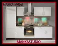 Küchenzeile MANKASTUDIO 3 Küche 280cm Küchenblock Weiss/Kirschbaum ohne E-Geräte