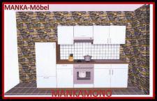Küchenzeile MANKAMONO 1 Küche 270cm Küchenblock Weiss/Kirschbaum mit E-Geräte