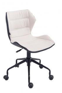 Bürostuhl beige Stoffbezug Bürosessel robust günstig preiswert Chefsessel design