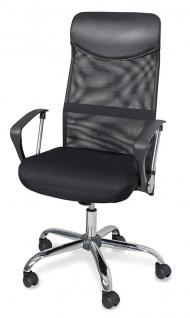 Bürosessel Bürodrehstuhl Stuhl Chefsessel Drehstuhl Polsterstuhl 70904 - Vorschau