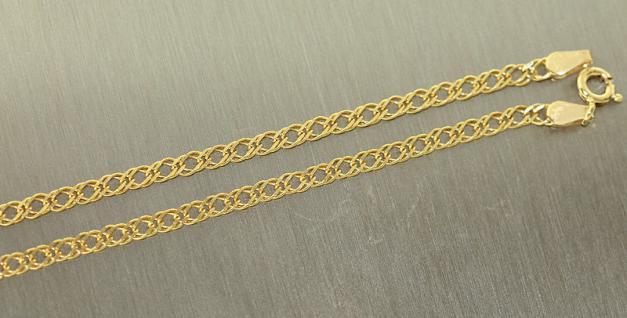 45 CM GOLDKETTE 585 DIAMANTGESCHLIFFEN - DEKORATIVE HALSKETTE - KETTE GOLD 585