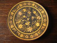 traumhafte Schale Schälchen Anbietschale maurischer Stil Toledo üppige Muster