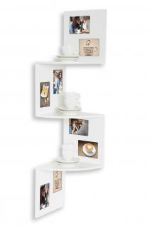 eckregale weiss g nstig sicher kaufen bei yatego. Black Bedroom Furniture Sets. Home Design Ideas